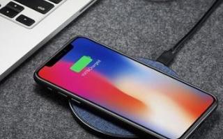 為什么無線充電技術現在才用于智能手機上