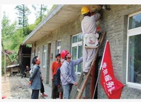 南方电网广东电网公司对140个贫困村实施帮扶预脱贫率约为91%