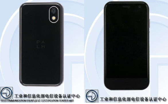 Palm手机正式入网搭载骁龙435处理器配置3GB运存和32GB存储