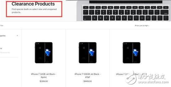 iPhone 7划入清仓产品中,苹果新机iPhone SE2正在路上