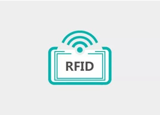 RFID技术在快递领域有哪些应用