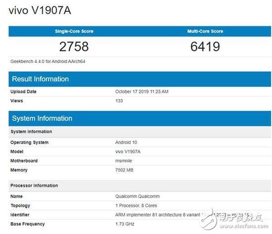 高通首款5G SoC现身跑分库,单核跑分成绩与骁龙730接近