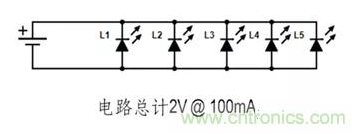LED电路的三种接线方式介绍
