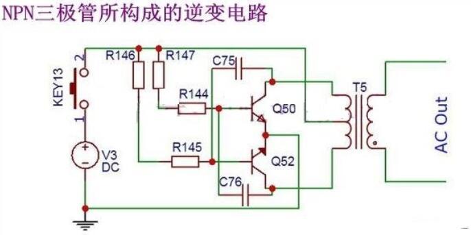 自制逆变电源电路图