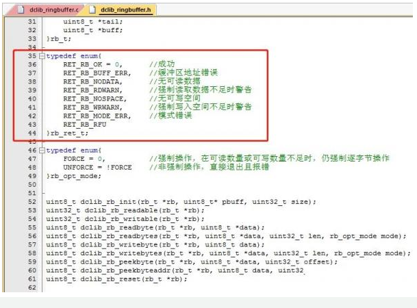 嵌入式编程中函数返回类你遇到过问题吗