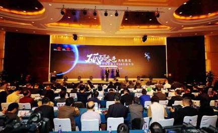 中国联通天宫3.0生态系统正式发布