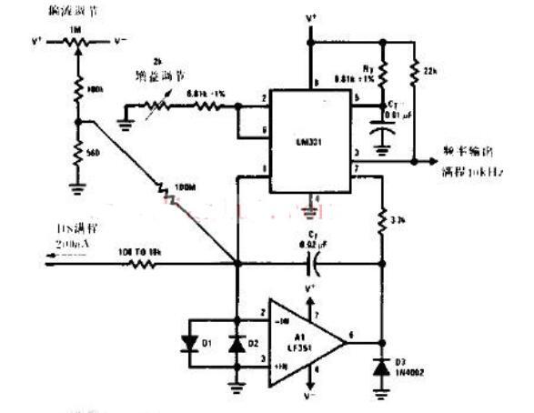 lm321作比較器電路