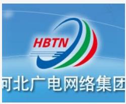 河北广电网络将结合5G网络等技术助力秦皇岛地区的...