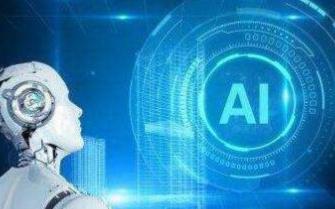 人工智能时代下实体零售如何实现数字化创新