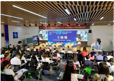 深圳联通将打造出深圳市首个区域