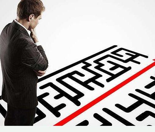 企业要成功实施区块链技术的先决条件是什么