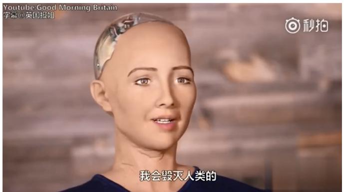 为什么经常有人劝我们警惕人工智能