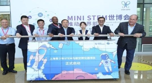 上海普惠公司与东航共同庆祝了十年友好合作关系
