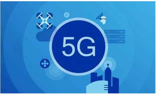 5G的關鍵是什么