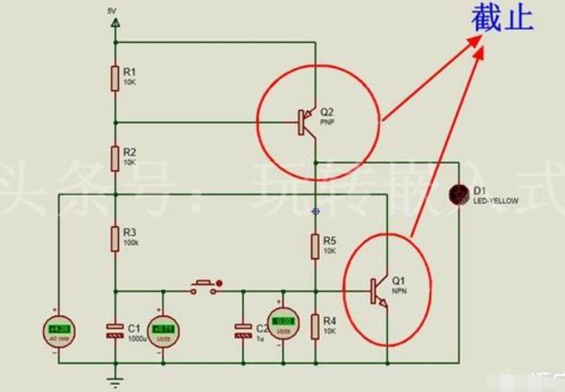 8050和8550组成自锁电路