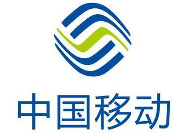 中國移動今日宣布將在下月初推出5G商用套餐