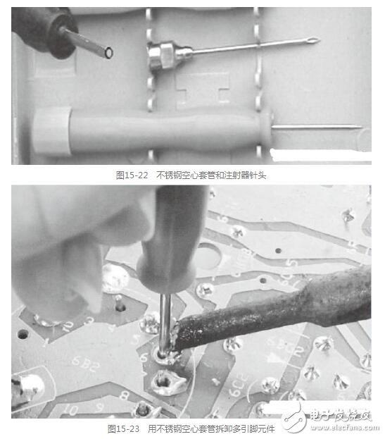 常用的拆卸集成电路的方法