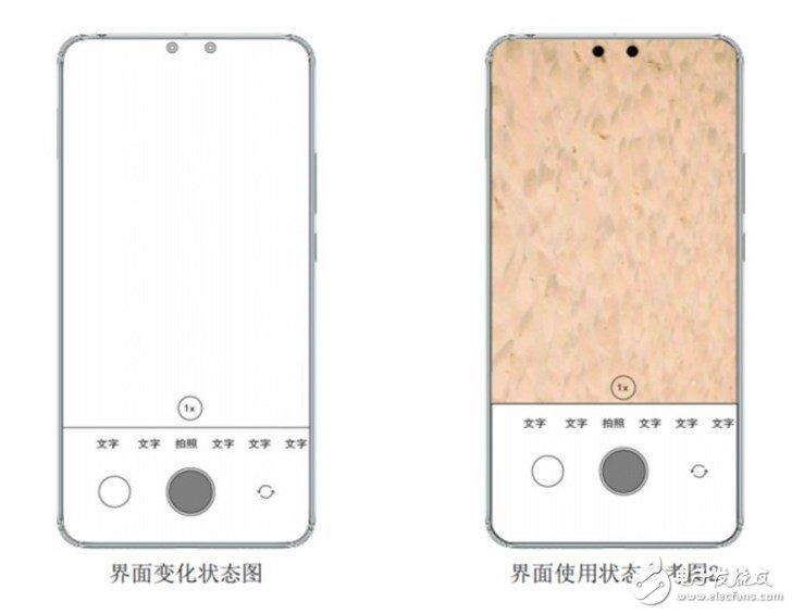 小米将会在2020年推出具有屏下摄像头的智能手机
