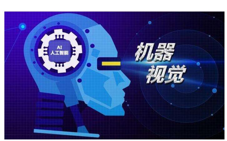 HALCON机器视觉软件的中文手册免费下载