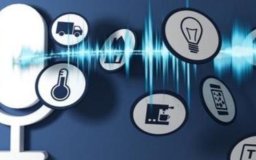 安防行业或将是语音识别技术的极佳入口