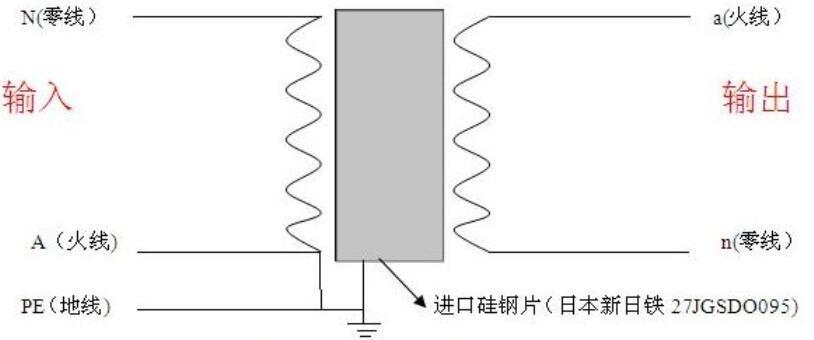 220v单相隔离变压器接线图