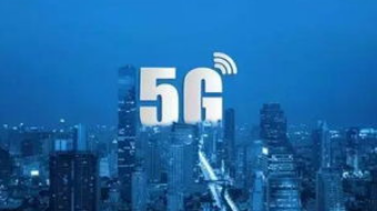 国家广播电视总局将全力支持全国广电网络与广电5G...