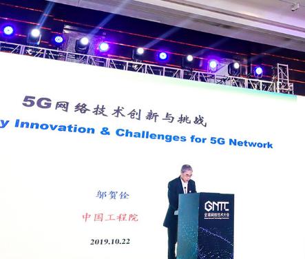 工业互联网将是5G最合适的应用场景