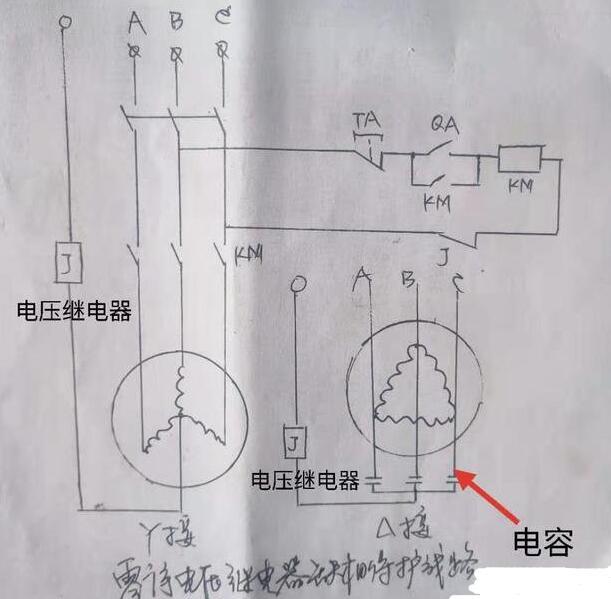 零序电压继电器作电机缺相保护有哪些方法
