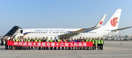 大连航空正式引进了一架波音737-800型飞机