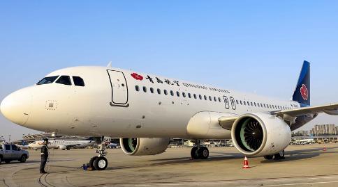 青岛航空正式引进了第9架空客A320NEO机型飞机