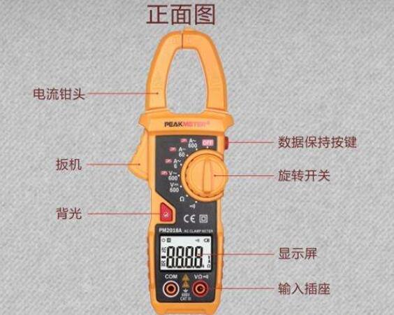 钳形电流表如何测电阻