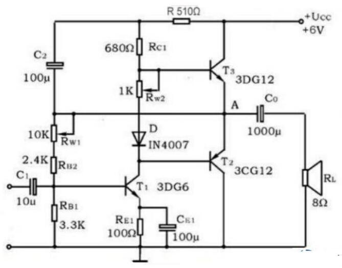 分立元件的otl功放电路图