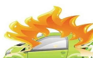 在车辆自燃方面,电动汽车和燃油汽车有什么不一样