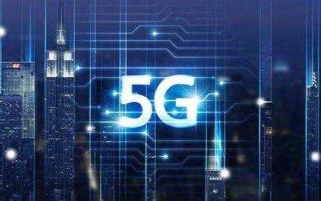 紫光展锐携手大唐移动打通5G SA网络数据业务