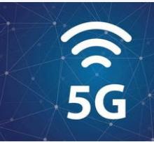 陕西省首次成功实现了5G+工业+互联网场景应用
