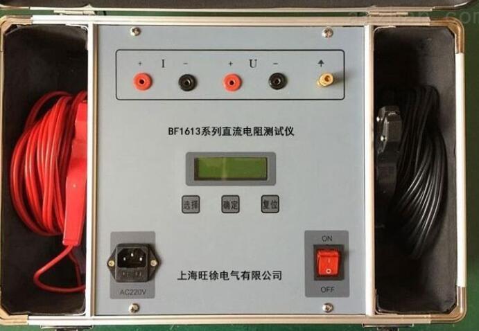 直流電阻測試儀的四種使用方法