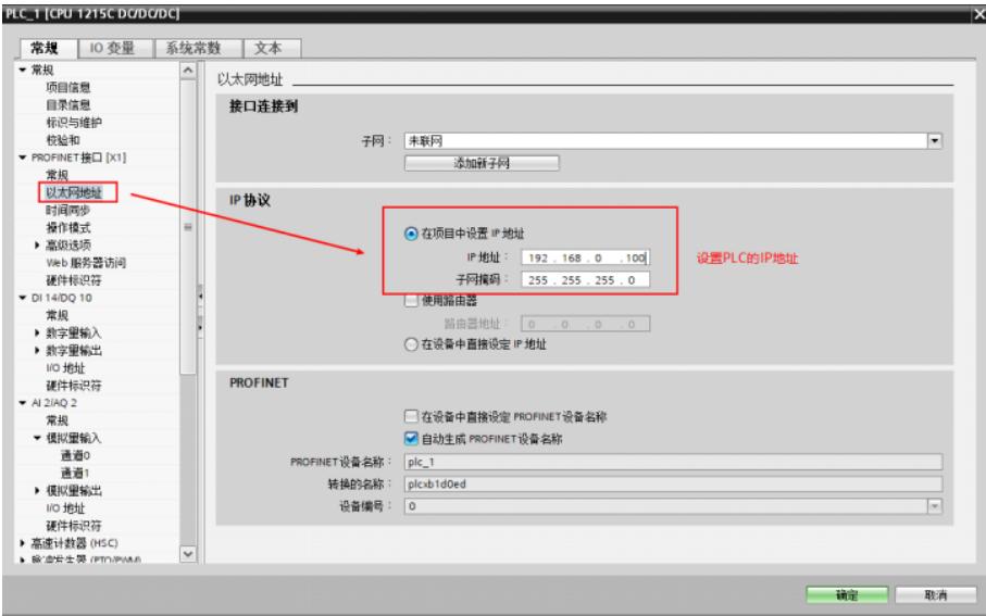使用LabVIEW进行PLC分区的实例资料免费下载