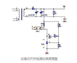 取樣電阻的原理_取樣電阻的接法