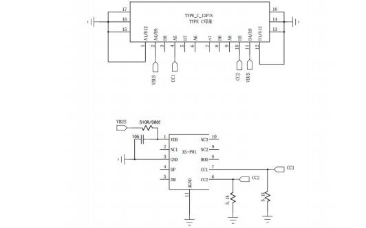 XSP01 USB PD受電端快充協議芯片的數據手冊