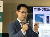 日本開發出超薄柔軟彎曲的鋰離子電池 厚度不到1毫米