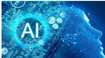 怎样扎实的推动人工智能发展