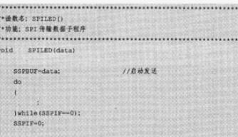 PIC單(dan)片機(ji)的查表程(cheng)序(xu)設計(ji)