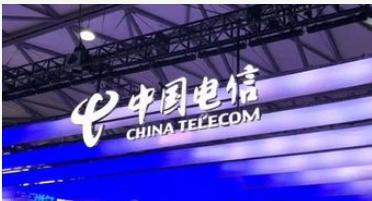 中国电信2019年首三季度财报发布实现了经营收入为人民币2828.26亿元