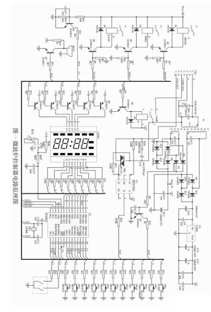 采用HT46R2X系列单片机如何实现微波炉控制器的设计