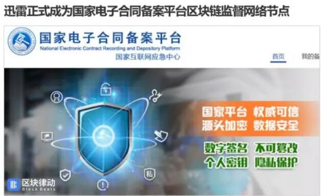 http://www.reviewcode.cn/jiagousheji/87535.html