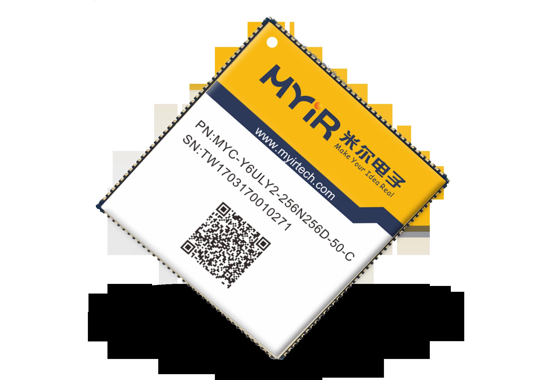 米尔imx6核心板荣获2019年中国IoT创新奖提名