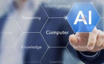 人工智能产业的发展已经开始走向了应用阶段