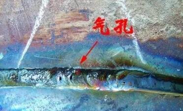 焊接气孔产生的原因和防范措施