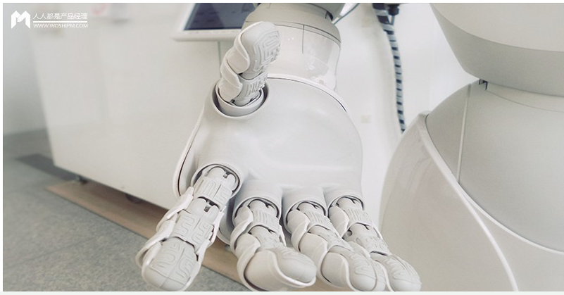 怎样成为人工智能产品经理