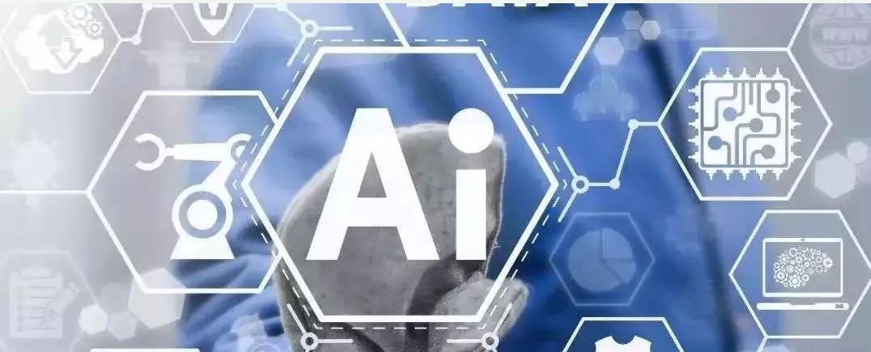 AI在文化產業領域可以怎樣玩出花樣